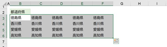 【Ctrl】+【R】の結果2