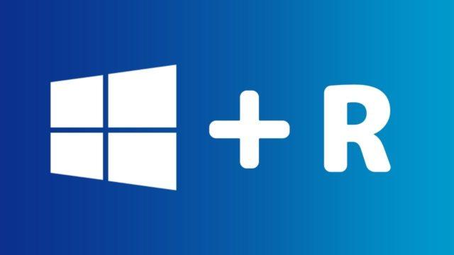 [Windows]キと[R]を同時に押す