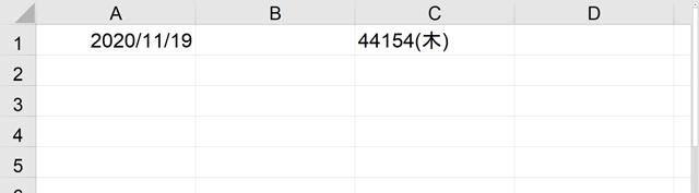 44154(木)となってしまう