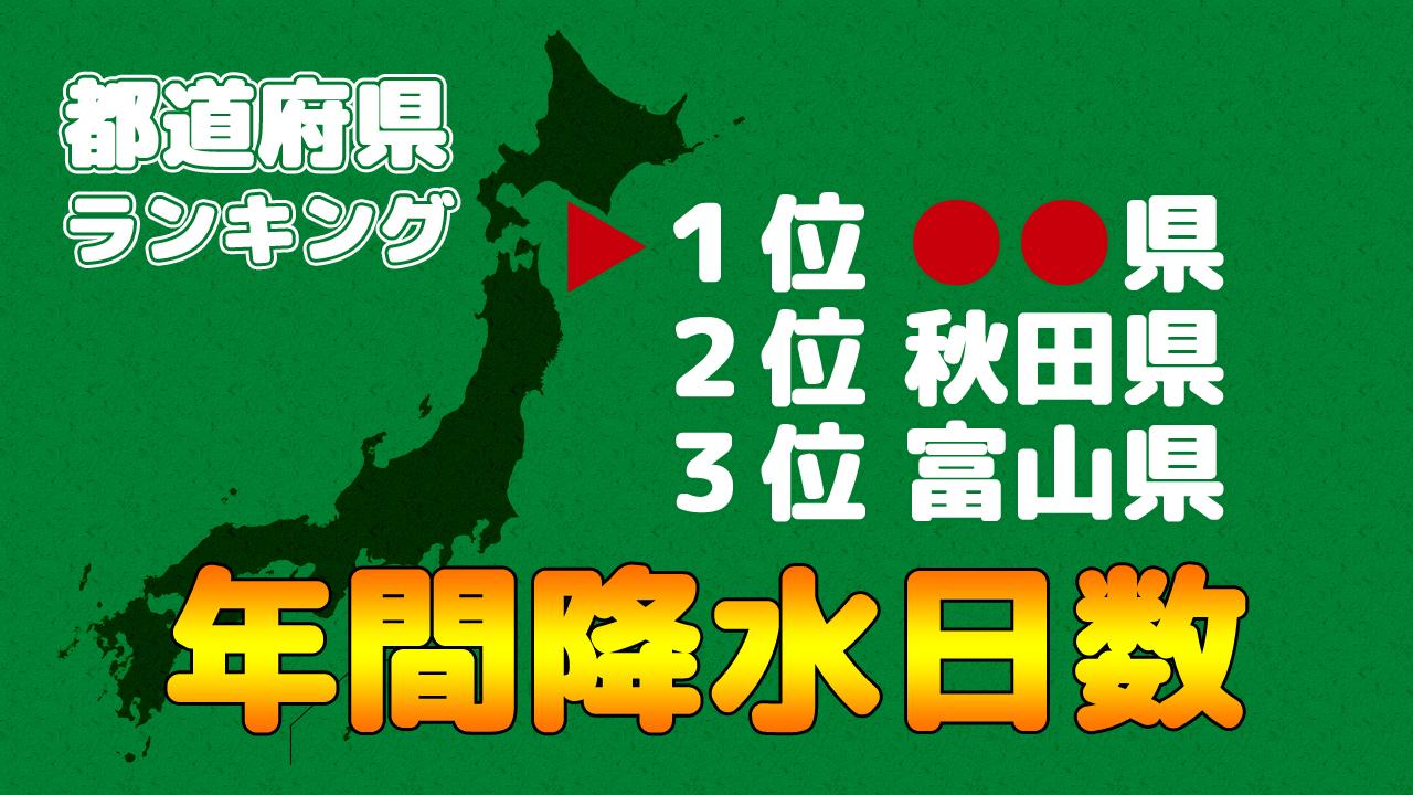 japan-0114-2020