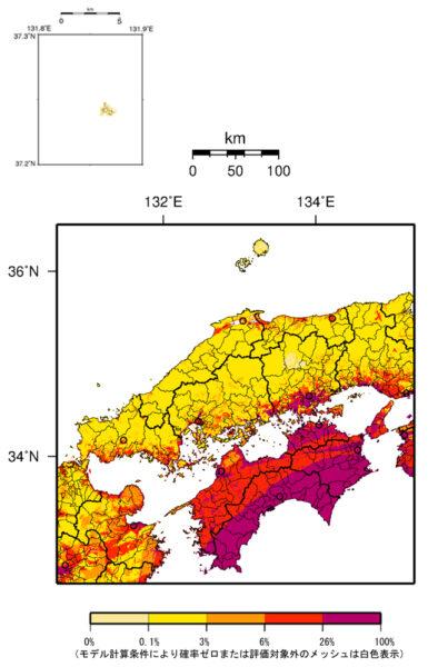 中国・四国地方の今後30年間に震度6弱以上の揺れに見舞われる確率
