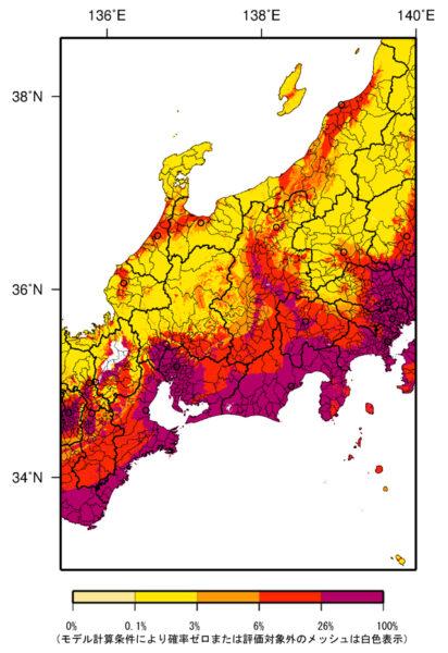 中部地方の今後30年間に震度6弱以上の揺れに見舞われる確率