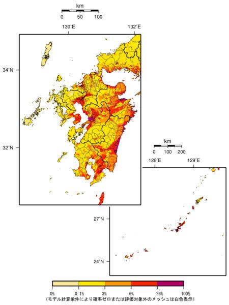 九州・沖縄地方の今後30年間に震度6弱以上の揺れに見舞われる確率