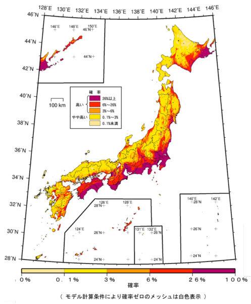 今後30年間に震度6弱以上の揺れに見舞われる確率(平均ケース・全地震)