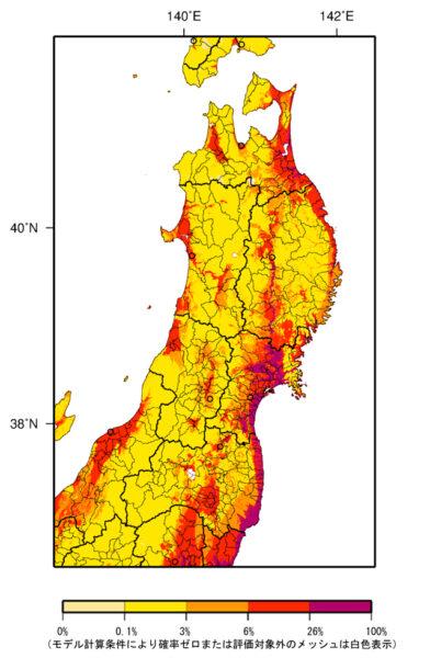 東北地方の今後30年間に震度6弱以上の揺れに見舞われる確率