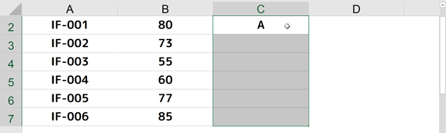 IF関数 C2セル~C7セルを選択