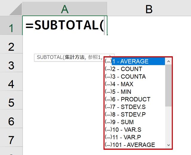 SUBTOTAL|支援機能1