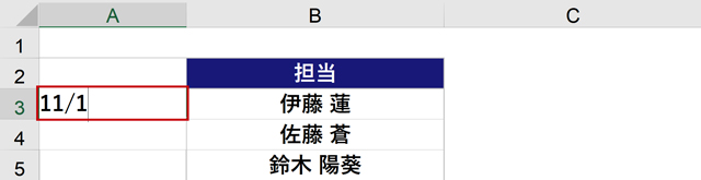 A3セルに11月1日と入力