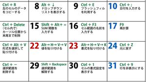 2021年7月カレンダーA4(アイチャッチ300px)