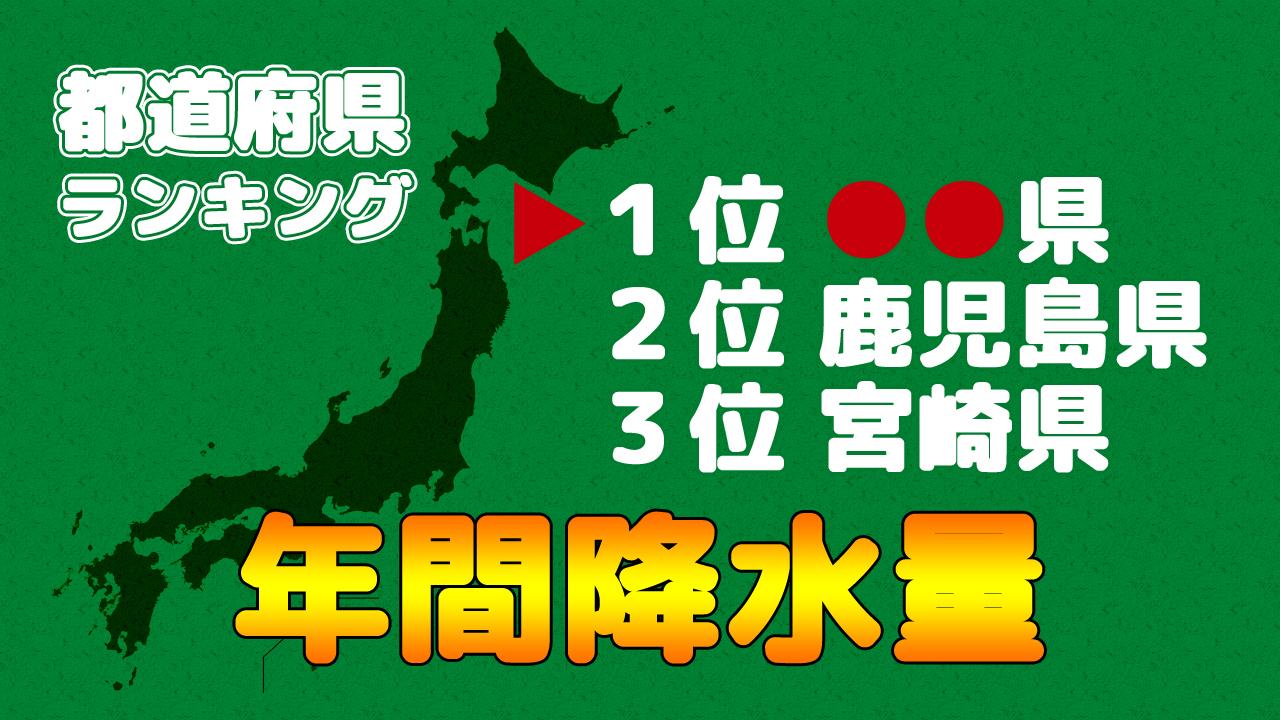 japan-0113-2014