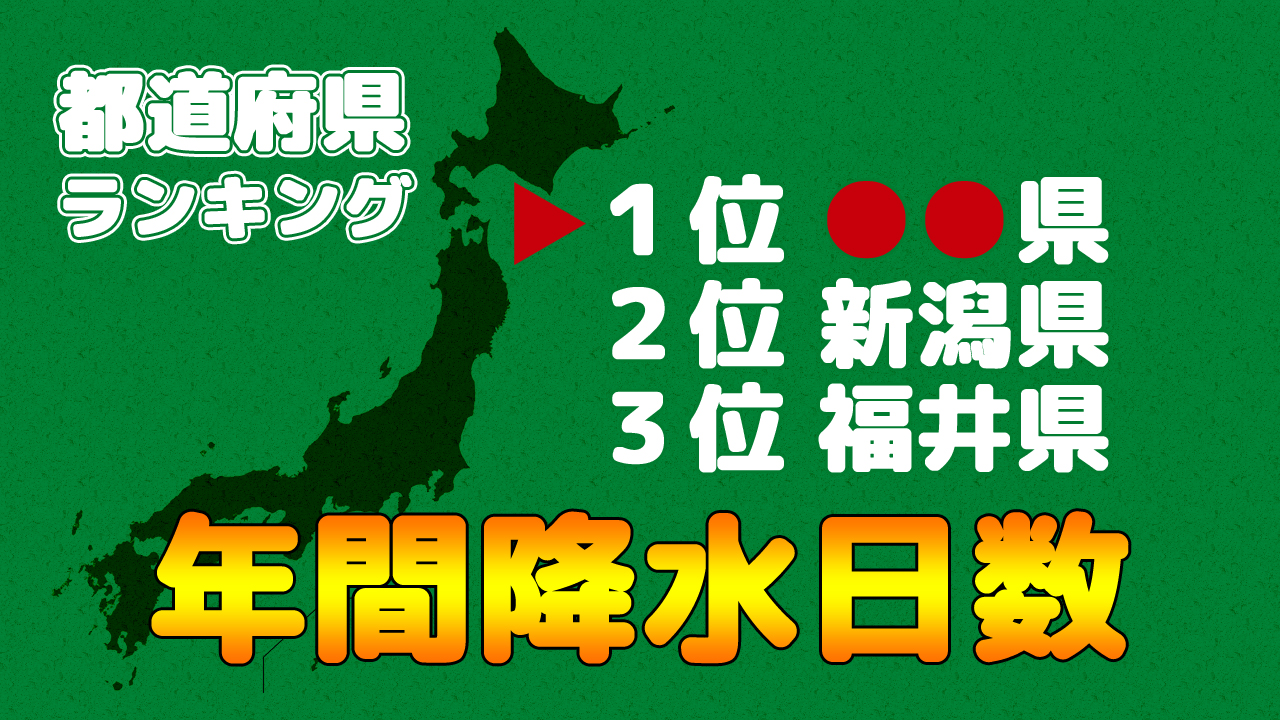 japan-0114-2014