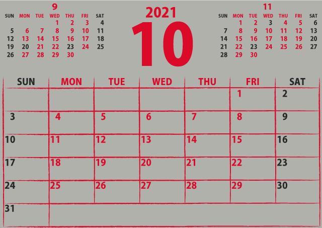 【シンプル】カレンダー2021年10月(情熱を感じる赤)2