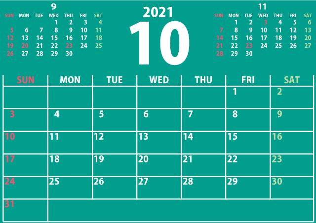 【シンプル】カレンダー2021年10月(新鮮さのあるヘルシーな緑)2