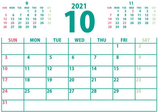 【シンプル】カレンダー2021年10月(新鮮さのあるヘルシーな緑)3