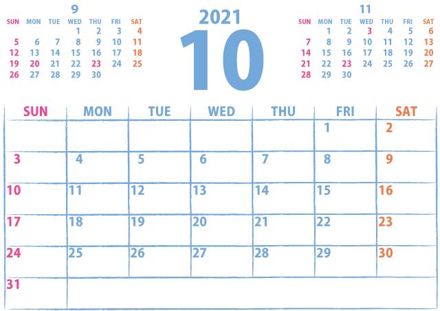 【シンプル】カレンダー2021年10月(目の覚める青)2