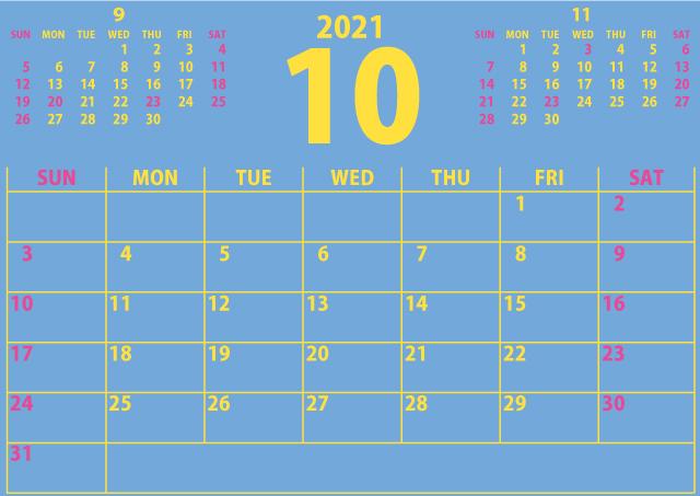 【シンプル】カレンダー2021年10月(目の覚める青)