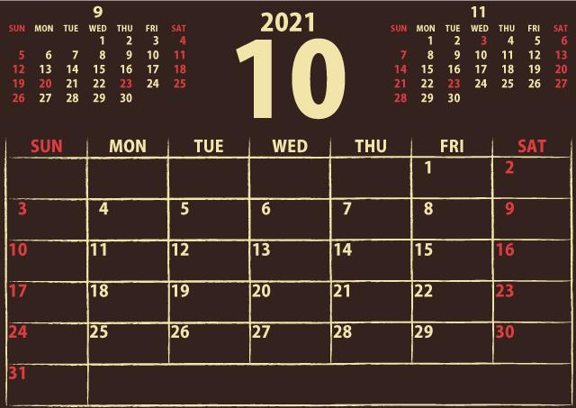 【シンプル】カレンダー2021年10月(風情を感じさせる黒)