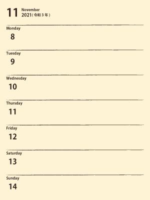 ウィークリーE211108の週|黄(300px)