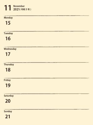 ウィークリーE211115の週|黄(300px)