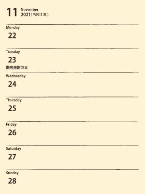ウィークリーE211122の週|黄(300px)