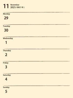 ウィークリーE211129の週|黄(300px)