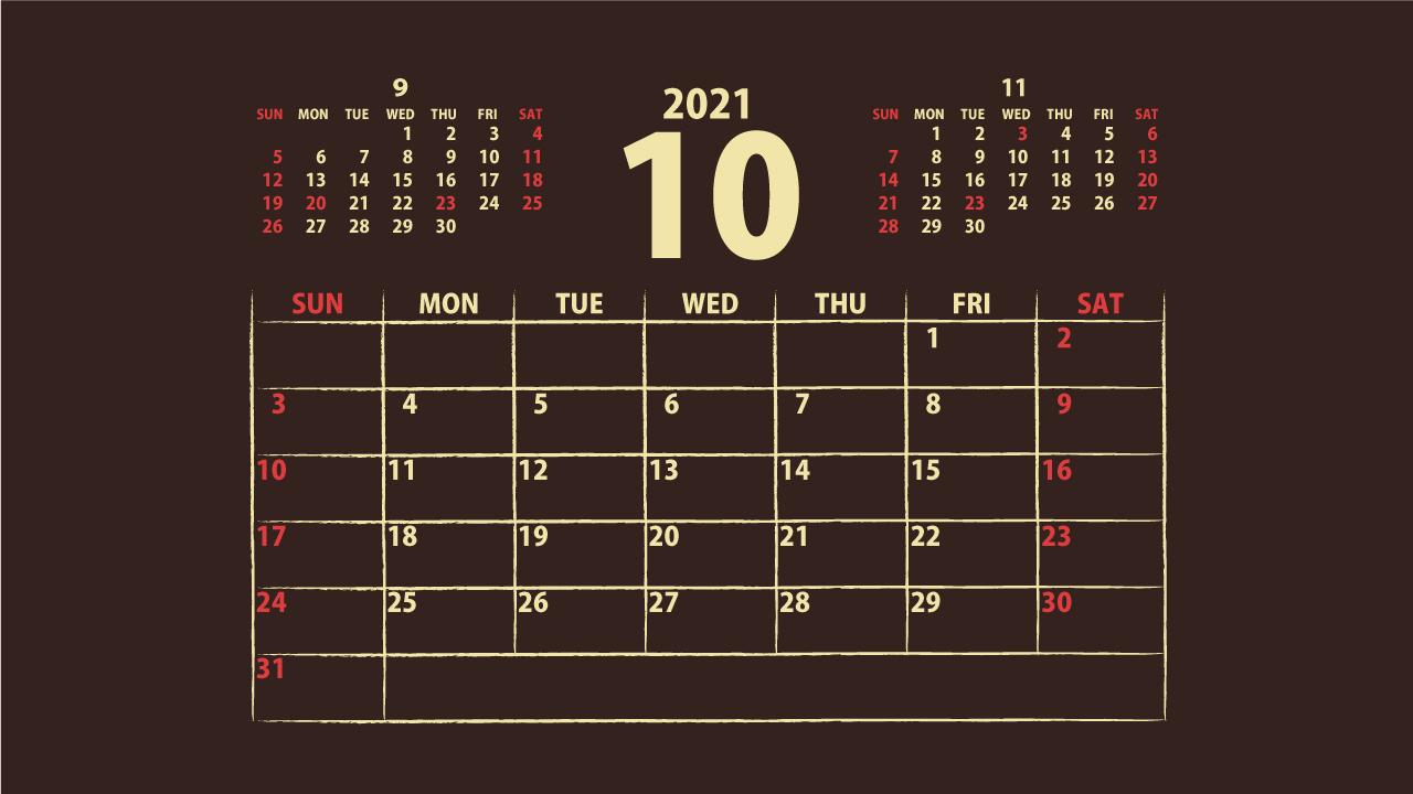 シンプルカレンダー2021年10月アイキャッチ
