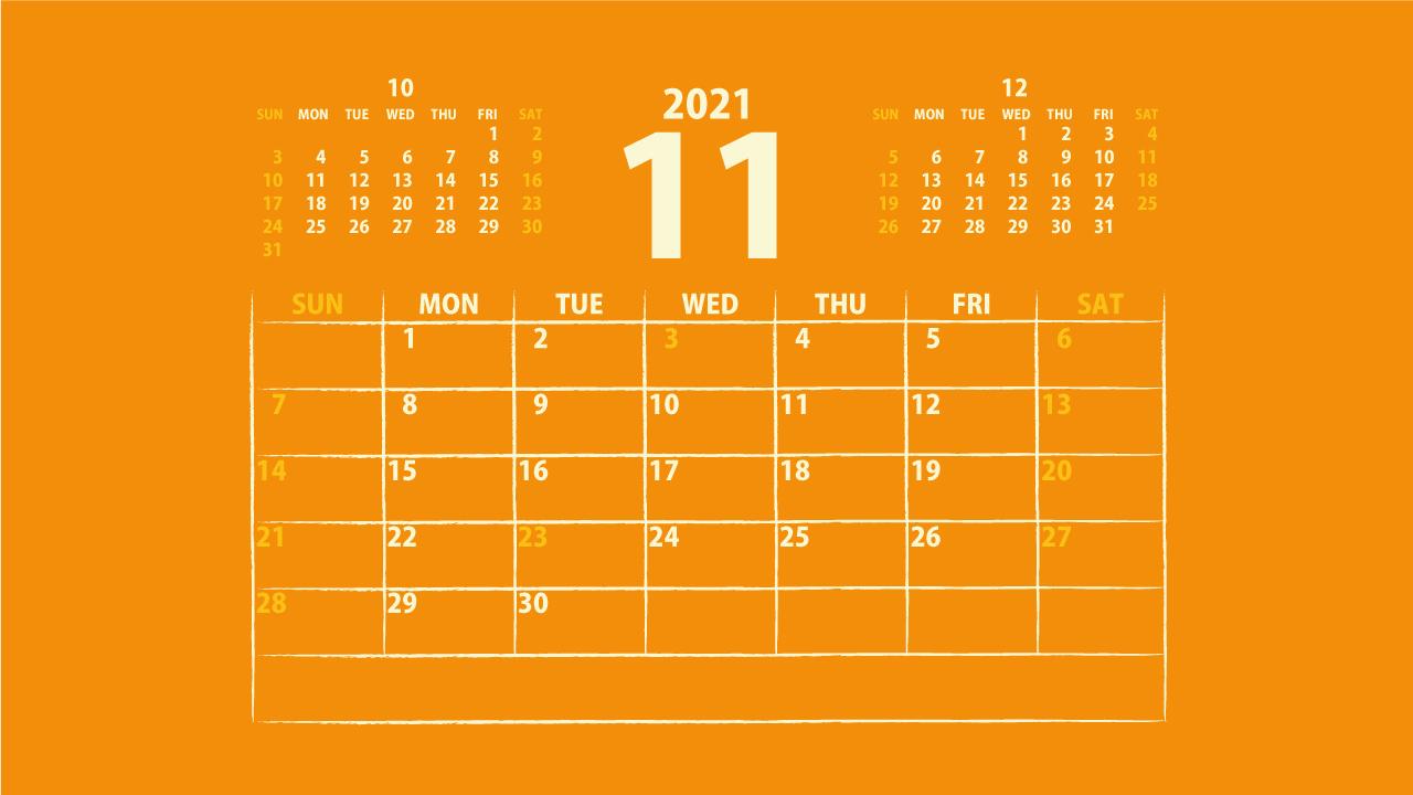 シンプルカレンダー2021年11月アイキャッチ