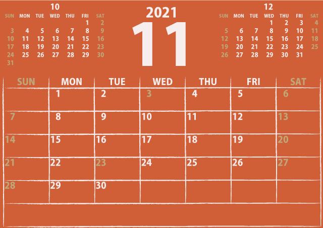 シンプルカレンダー2021年11月(歴史を感じる伝統色)2