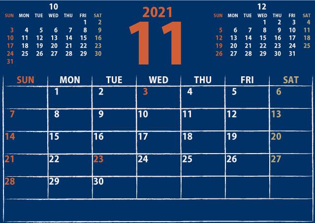 シンプルカレンダー2021年11月(歴史を感じる伝統色)