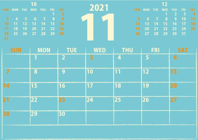 シンプルカレンダー2021年11月(濁りのない鮮やかなオレンジ)2