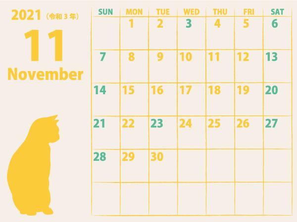 猫のカレンダー21年11月|黄C(600px)