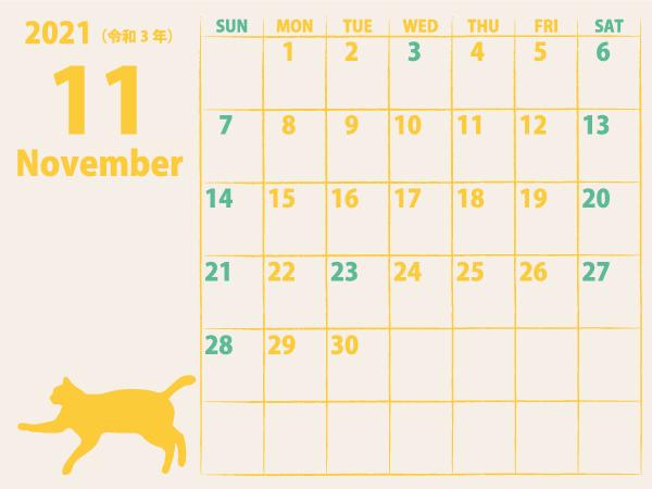 猫のカレンダー21年11月|黄E(600px)