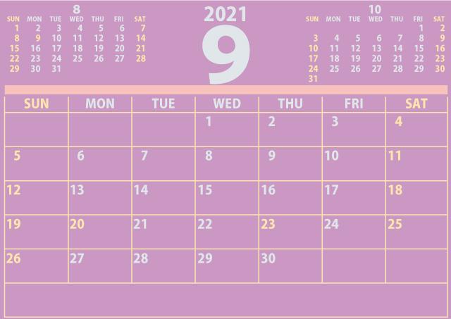 2021年9月カレンダーA4(640×453)[乙女な紫]2