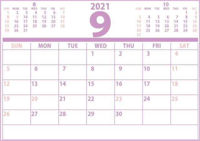 2021年9月カレンダーA4(640×453)[乙女な紫]3