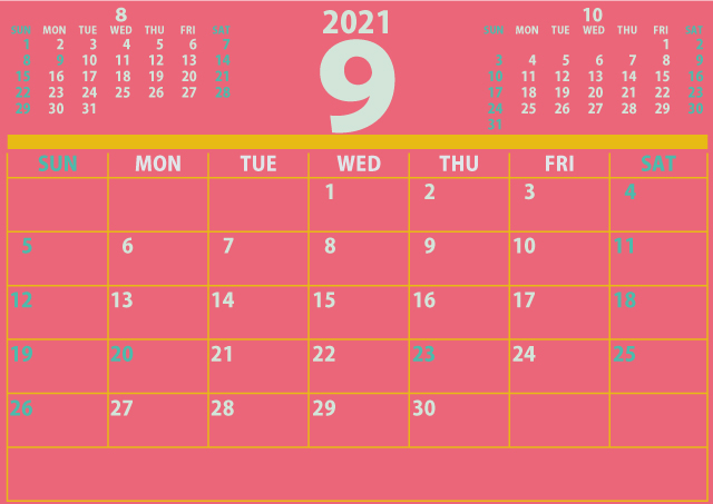 2021年9月カレンダーA4(640×453)[若々しいピンク]2