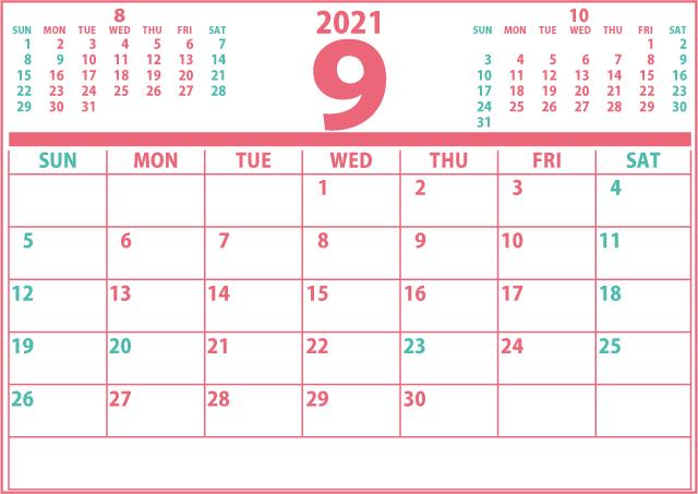 2021年9月カレンダーA4(640×453)[若々しいピンク]3