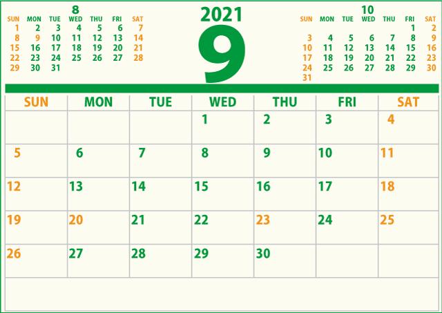 2021年9月カレンダーA4(640×453)[親しみやすい緑]2