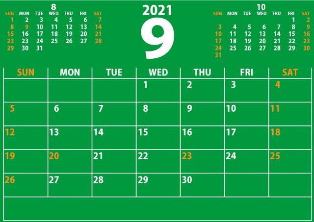 2021年9月カレンダーA4(640×453)[親しみやすい緑]3