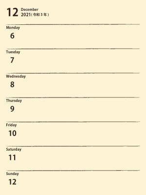 ウィークリーE211206の週|黄(300px)