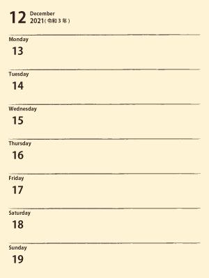 ウィークリーE211213の週|黄(300px)