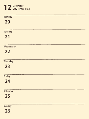 ウィークリーE211220の週|黄(300px)