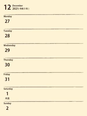 ウィークリーE211227の週|黄(300px)