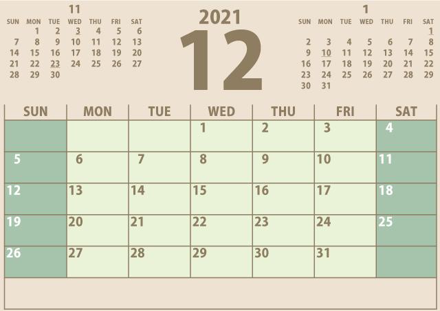 シンプルカレンダー2021年12月(やすらぎを感じる緑)2