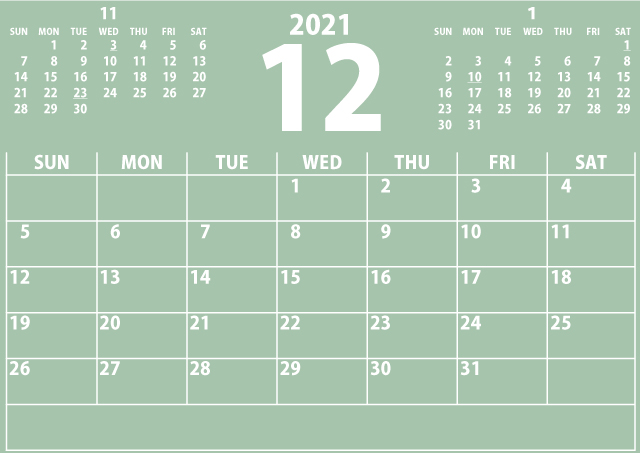 シンプルカレンダー2021年12月(やすらぎを感じる緑)