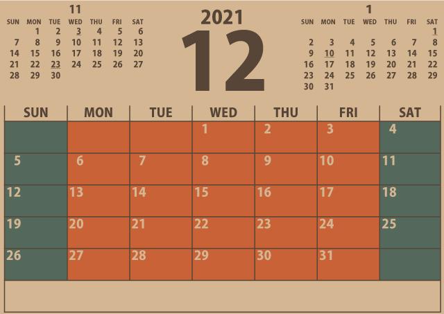 シンプルカレンダー2021年12月(シックにまとめる秋色オレンジ)2