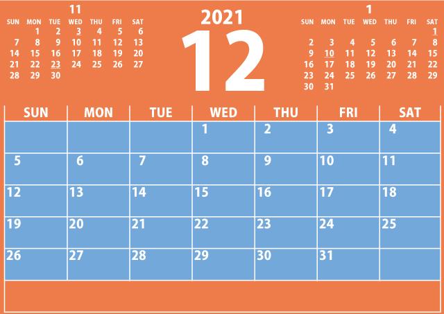 シンプルカレンダー2021年12月(目の覚める青)2