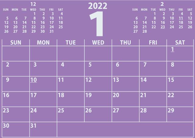 シンプルカレンダー2022年1月(刺激的な紫)