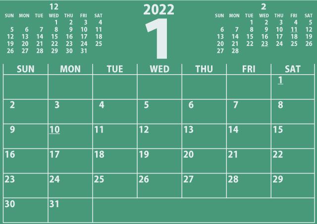 シンプルカレンダー2022年1月(安定感のある緑)