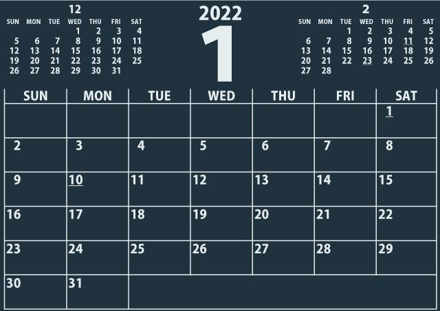 シンプルカレンダー2022年1月(洗練された黒)