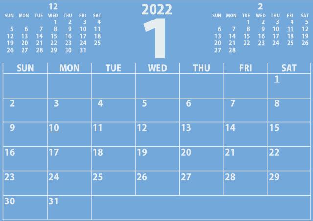 シンプルカレンダー2022年1月(目が覚める青色)